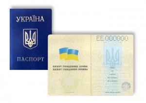 Pasport_Grazhdanina_Ukrainy-300x212