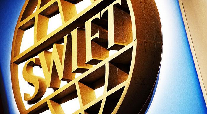 SWIFT-код банка