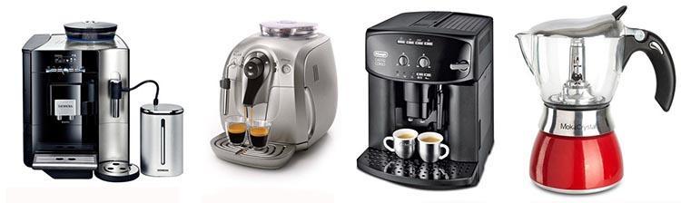 як вибрати кофеварку для дому №4