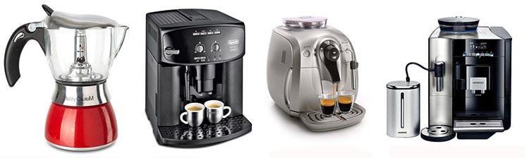 как выбрать кофеварку для дома №4