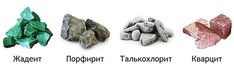 какие лучше камни для бани №3