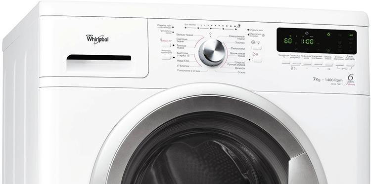 неисправности стиральной машины Whirlpool №2