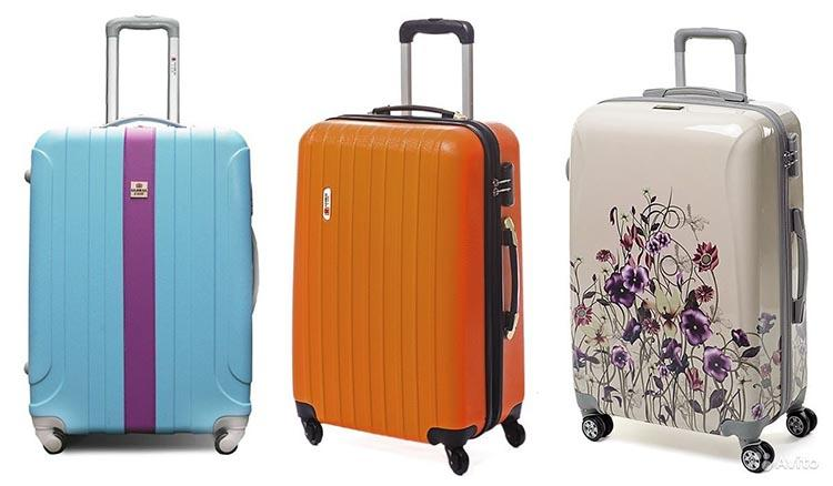 Какие чемоданы лучше пластиковые или тканевые отзывы чемоданы для медицинского персонала