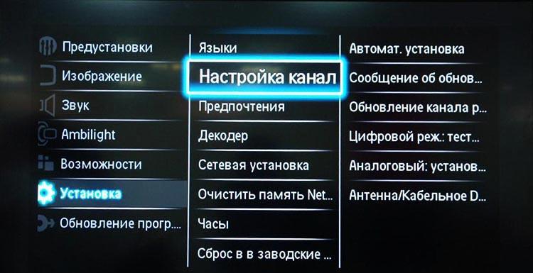 как пользоваться smart tv на телевизорах samsung №3
