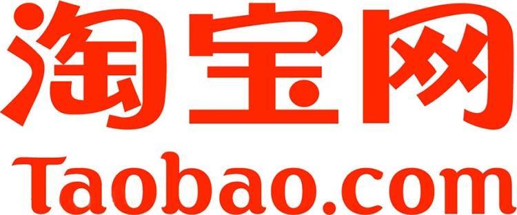 как заказать товар на Таобао в Украину
