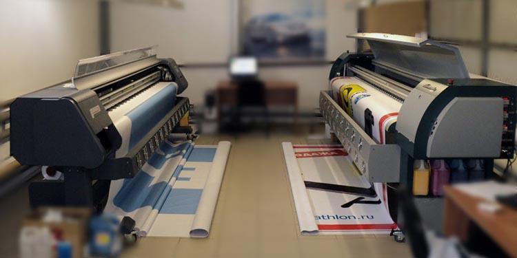 какие требования к файлам для широкоформатной печати №3