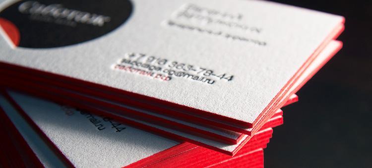какие требования к печати визитки №1