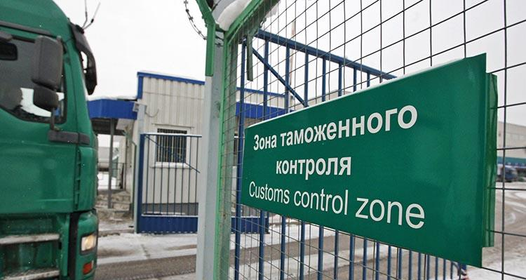 на какую сумму можно ввозить товар в Украину без пошлины