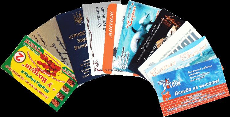 какие требования к печати визитки №2