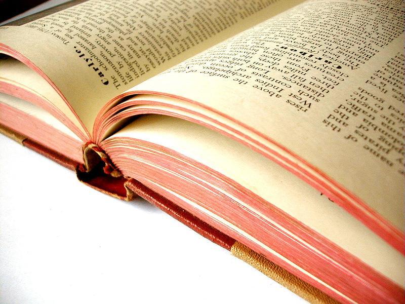 Подготовка к публикации книги
